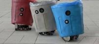 سطل زباله های با شعور به بازار عرضه شد (عکس)
