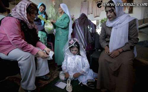 ازدواج دختر افغان 11 ساله با پیرمرد 85 ساله! (عکس)