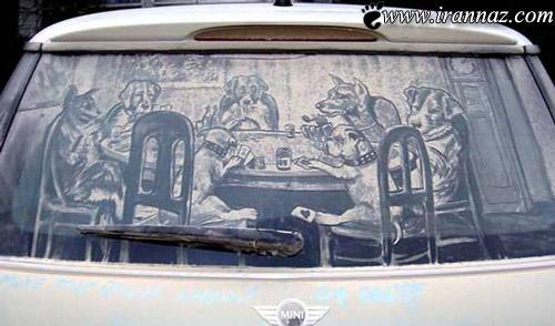 عکس هایی از شاهکار این مرد بروی اتومبیل های کثیف