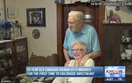 این عشق واقعی سراسر زمین را گریان کرد (عکس)