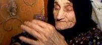 این پیرزن پیرترین فرد دنیا شناخته شد (عکس)
