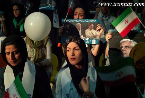 این دختر ایرانی روی مجله های هالیوود (عکس)