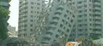 خبر جنجالی درباره ی زلزله ای بزرگ در تهران (عکس)