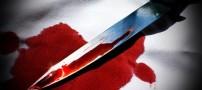 کشته شدن دردناک این مرد با چاقو میوه خوری (عکس)