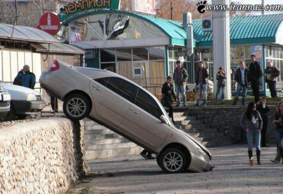 خنده دار ترین مدل پارک کردن توسط این دختر خانم