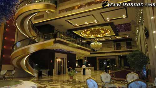 لوکس ترین و مجلل ترین هتل در ایران با شبی 2 میلیون