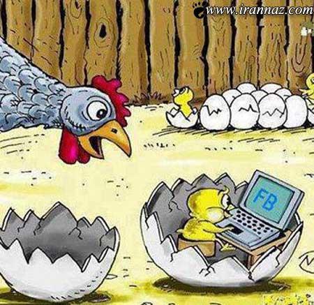 جدید ترین و جالب ترین عکس های خنده دار