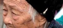ازدواج جالب این زن 107 ساله برای اولین بار!! (عکس)