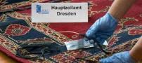 کشف 45 کیلو گرم هروئین در فرش ایرانی!! (عکس)
