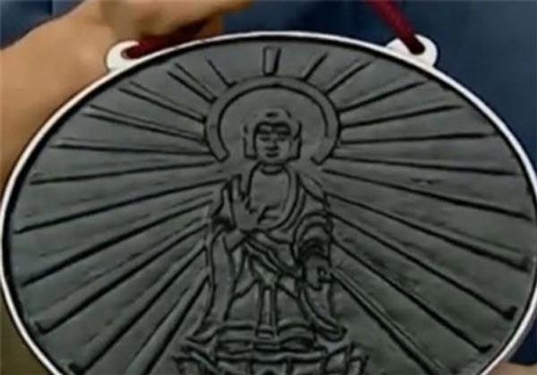کشف یک آینه جادویی قرن سوم در ژاپن! (عکس)