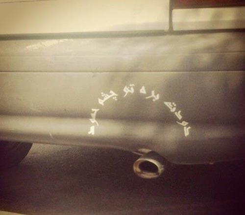 دفتر درد دل راننده ها هم اینجاس دیگه!! (عکس)