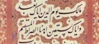 در نماز بعد از حمد چه سوره هایی را می توان خواند؟