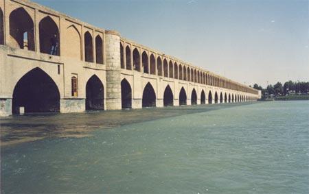 دانستنی هایی درباره استان اصفهان
