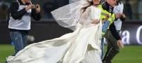 عروسی که پابرهنه وسط بازی فوتبال دوید! (عکس)