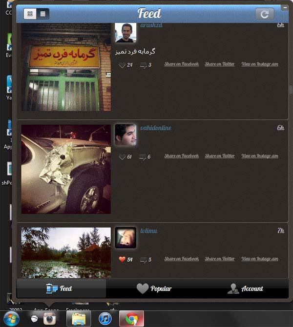 ذخیره عکس های اینستاگرام در کامپیوتر با نسخه ویندوزی