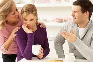 چگونه از دخالت بزرگترها در دوران عقد جلوگیری کنیم؟