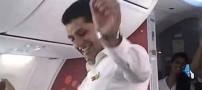 اخراج 2 خلبان به خاطر رقصیدن در هواپیما (عکس)