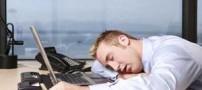 7 دلیل که سبب خستگی تان می شوند