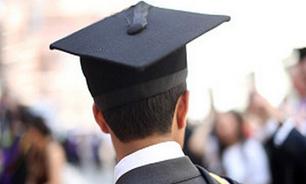46 دانشجوی ایرانی در نروژ اخراج شدند