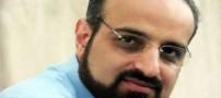 بیوگرافی کامل و گفتگو با محمد اصفهانی