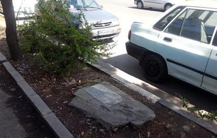پیدایش قبری در یکی از پیاده روهای تهران! (عکس)
