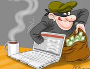برای ثبت نام یارانه مراقب سارقان اینترنتی باشید