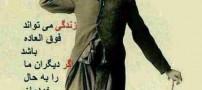 پیام علی کریمی به هوادارانش در اینستاگرام (عکس)