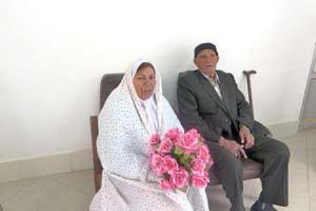 ازدواج جالب مرد 87 ساله با خانم 62 ساله (عکس)