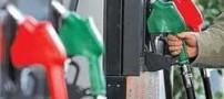 نرخ جدید بنزین، گازوئیل و CNG