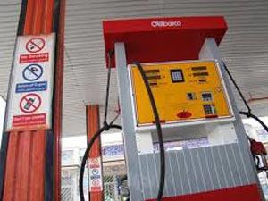 نرخ های جدید سوخت رسما اعلام شد