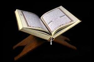 آداب نشستن در موقع قرائت قرآن