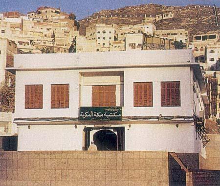 مکان تولد حضرت محمد (ص) در مکه (عکس)
