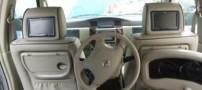 در این ماشین جالب راننده عقب می نشیند! (عکس)