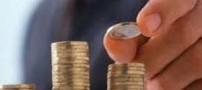 راه های ساده صرفه جویی مالی برای پس انداز کردن