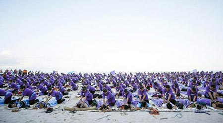 شکستن رکورد گینس ماساژ توسط مالزی ها (عکس)