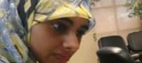 مهریه عجیب و ترسناک یک دختر عرب (عکس)