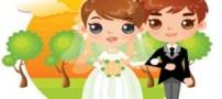 سن عروس را پیدا کنید (معمای جالب)