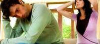 چند راهکار موثر برای حل اختلافات در دوران نامزدی