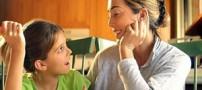 چگونه فرزند خوانده خود را تربیت کنیم؟
