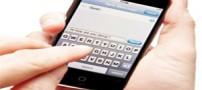 شخصیت افراد را از روی پیامک هایشان بشناسید