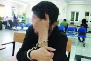 مرد کلاهبردار و حقه باز دستگیر شد