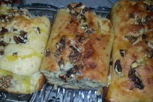 روش تهیه کیک گردویی با اسانس موز