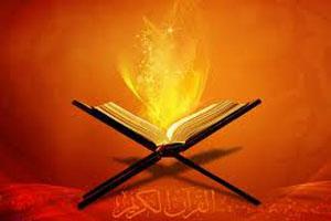 کجای قرآن درباره انشاء الله گفتن بیان شده است؟