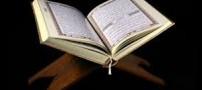 قرآن را با کدام ترجمه بخوانیم؟