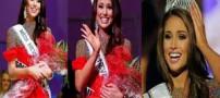 انتخاب دختر شایسته آمریکا در سال 2014 (عکس)