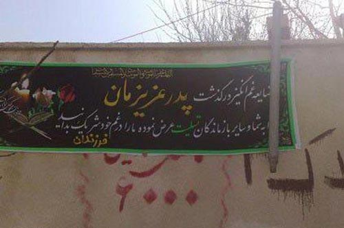 تصاویر خنده دار از سوژه های ایرانی