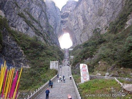 تصاویری از دروازه بهشت در چین