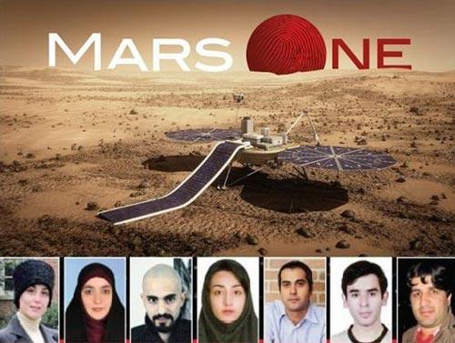 ایرانی هایی که به مریخ سفر خواهند کرد (عکس)