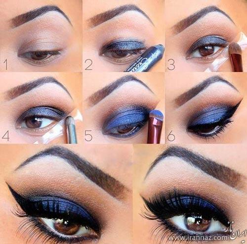 آموزش تصویری آرایش چشم به رنگ سورمه ای