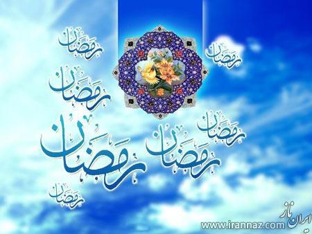 والپیپرهای زیبا ویژه ماه مبارک رمضان